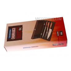 Tramontina Churrasco Grillisetti 4-osainen  21198964 20cm - 2