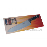Tramontina Meat knife Polywood  21199922 23.5cm - 3