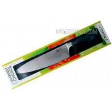 Cuchillo de chef Marttiini Vintro 410110 21cm - 2