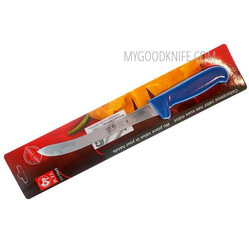 Филейный нож ICEL для рыбы, синий 241.3702.20 20см - 1