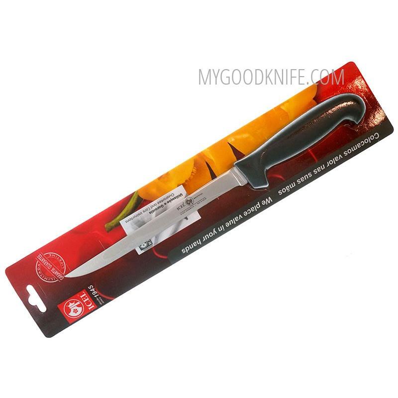 Филейный нож ICEL для рыбы, черный 246.3156.21 20см - 1