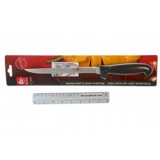 Филейный нож ICEL для рыбы, черный 246.3156.21 20см - 2