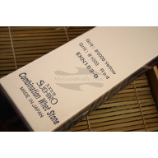 Точильный камень для ножей Suehiro 6000/1000 EKN183-B