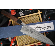 Gyuto Japanese kitchen knife Shiro Kamo G-0108 21cm