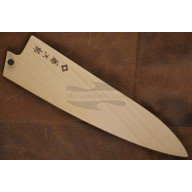Sheath Tojiro Saya for chef knives 21 cm M-313