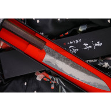 Японский кухонный нож Гьюто Yu Kurosaki Super Aogami ZA210CH 21см
