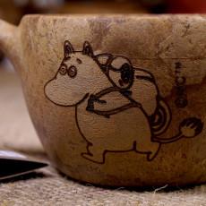 Kupilka 12 Moomintroll Cup Brown M1210BO 3012LM101