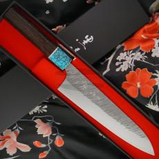 Gyuto Japanese kitchen knife Yu Kurosaki Fujin R2 ZRF-210CH 21cm