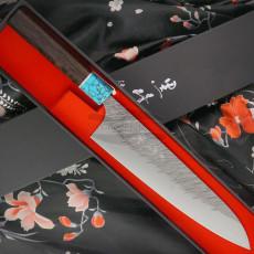 Gyuto Japanese kitchen knife Yu Kurosaki Fujin R2 ZRF-240CH 24cm