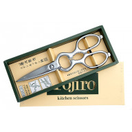 Scissors Tojiro Pro Separable Kitchen Shears  FK-843 7.5cm - 3