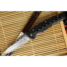 Kääntöveitsi Mcusta Zanmai Tsuchi Bushi Sword MC-0161D 9cm