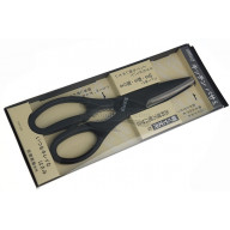 Ножницы Silky Универсальные KSP-220 KSP-220 7см - 3