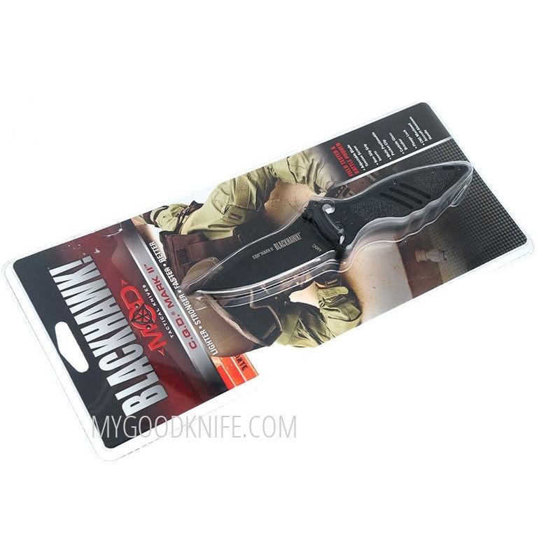 Автоматический нож Blackhawk CQD Mark II 678018104340 8.4см - 1