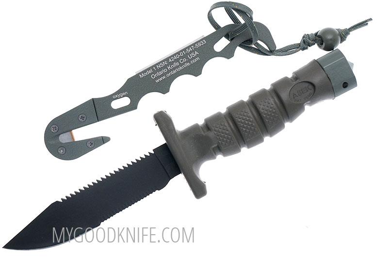 asek_survival_knife_system_fg-us_2