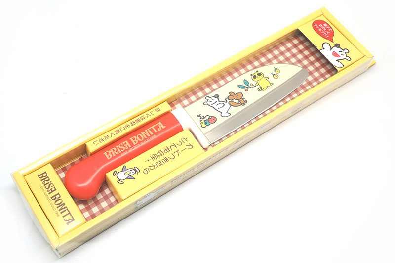 Photo #2 Tojiro Brisa Bonita Red Santoku (BB-3)