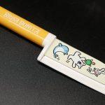 Фотография #2 Tojiro Brisa Bonita Детский  кухонный  нож (желтый) (BB-10)