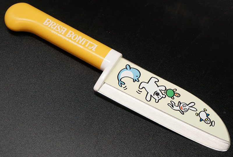 Photo #2 Tojiro Brisa Bonita Yellow Santoku (BB-10)