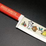 Фотография #2 Tojiro Brisa Bonita Детский кухонный  нож (красный) (BB-3)