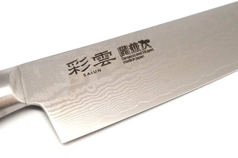 Photo #3 Saiun 9002 Seki Kanetsugu Utility  knife