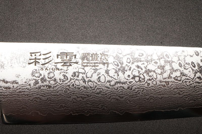 Photo #1 Saiun 9006 Seki Kanetsugu Chef's knife