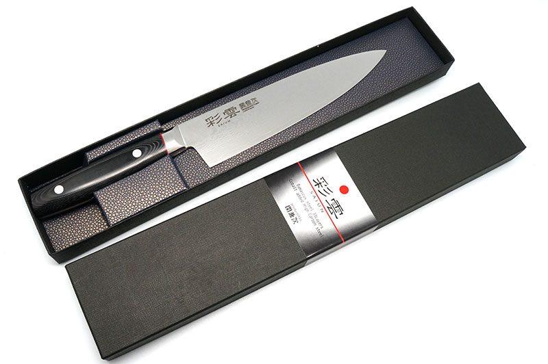 Photo #6 Saiun 9005 Seki Kanetsugu Chef's knife