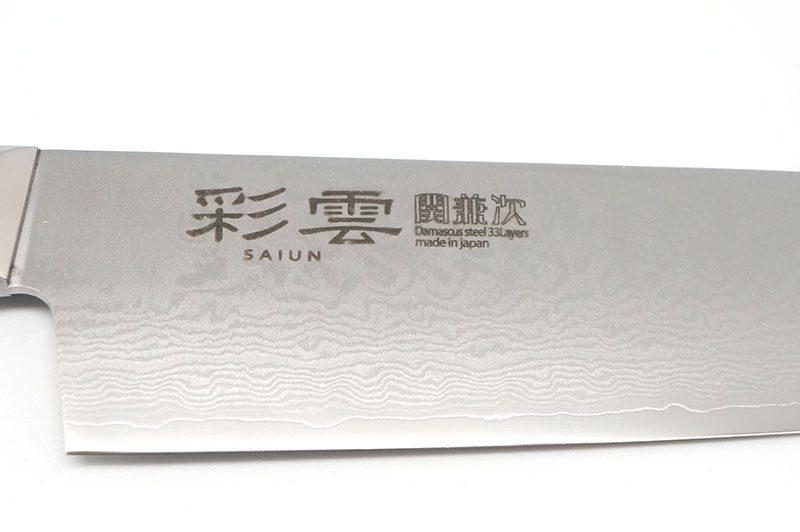Photo #4 Saiun 9005 Seki Kanetsugu Chef's knife