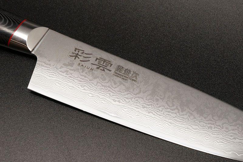 Valokuva #3 Kokkiveitsi Seki Kanetsugu, 20 cm Saiun 9005
