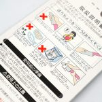 Фотография #5 Tojiro Детский нож, голубой (FC-621)