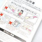 Фотография #3 Tojiro Детский нож, желтый  (FC-622)