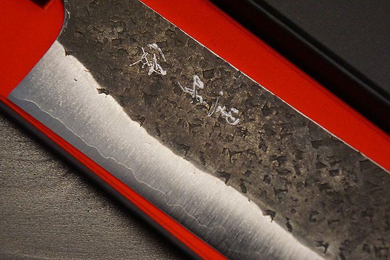 Photo #2 Yu Kurosaki Nakiri Knife ZA-165NA