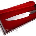 Фотография #2 Zwilling Twin 1731 Нож для  нарезки, 20 см 31860201