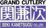 Seki Kanetsugu